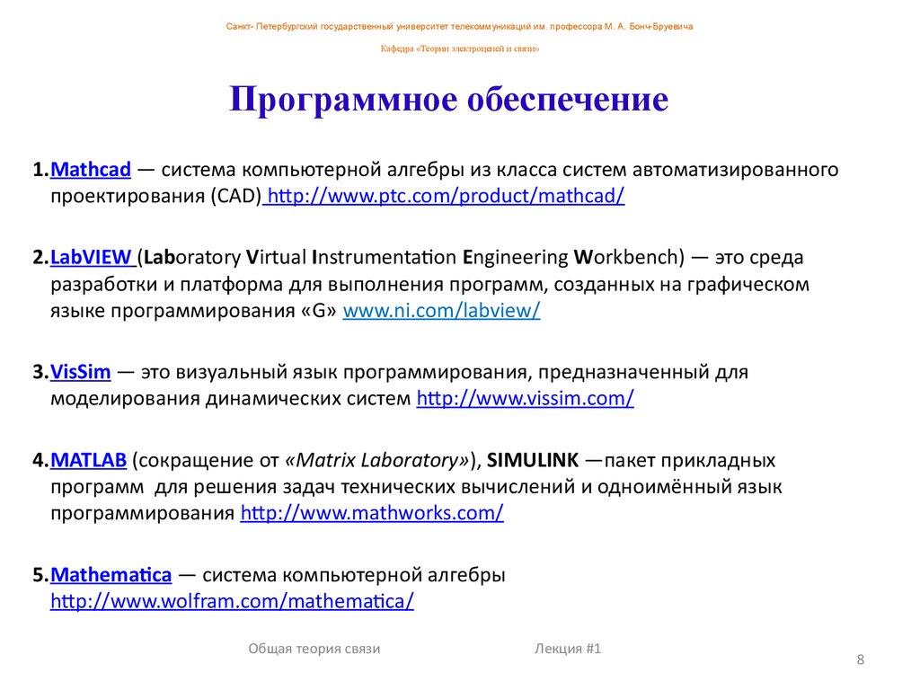 download Lebensmittel überwachung — transparent: Mißstände — Rückstände