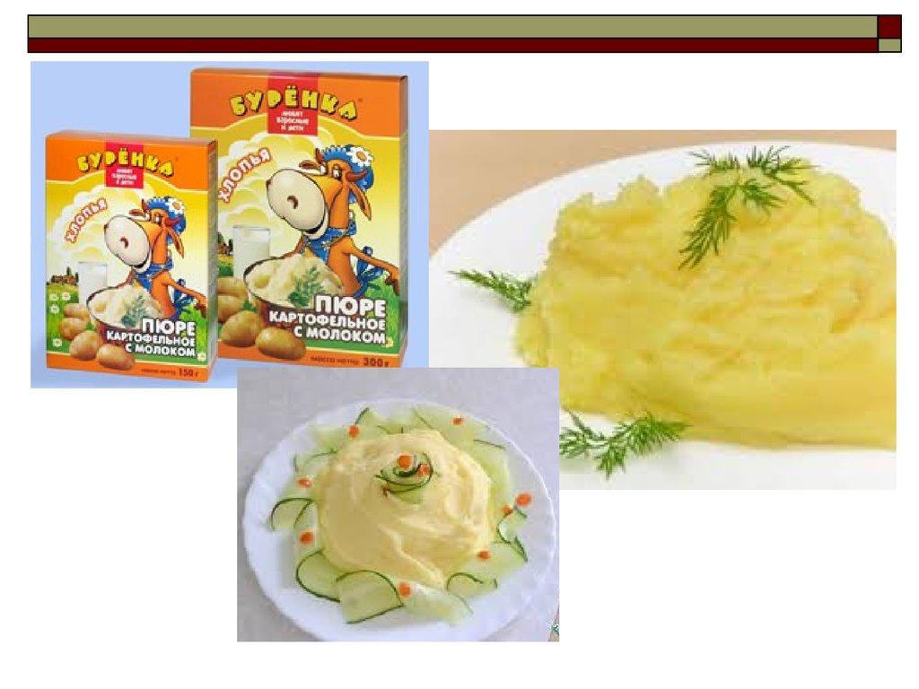 Скачать сборник рецептур блюд кондитерских изделий