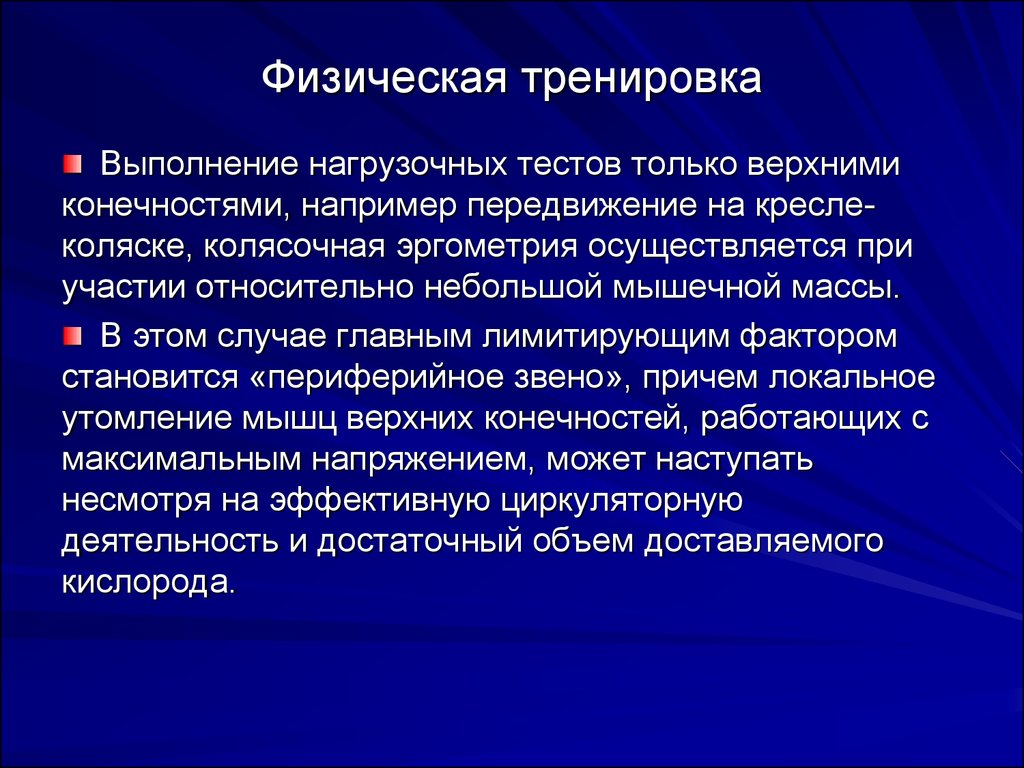 download Сильноточные релятивистские