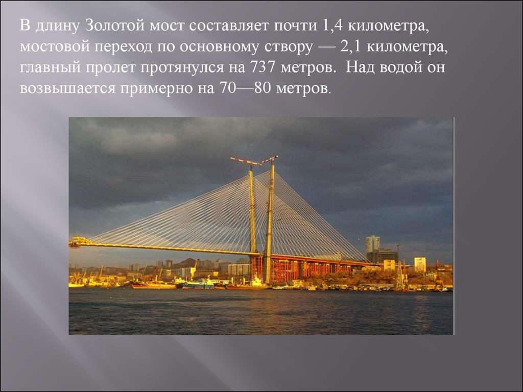 Базы отдыха во Владивостоке 2018 Цены