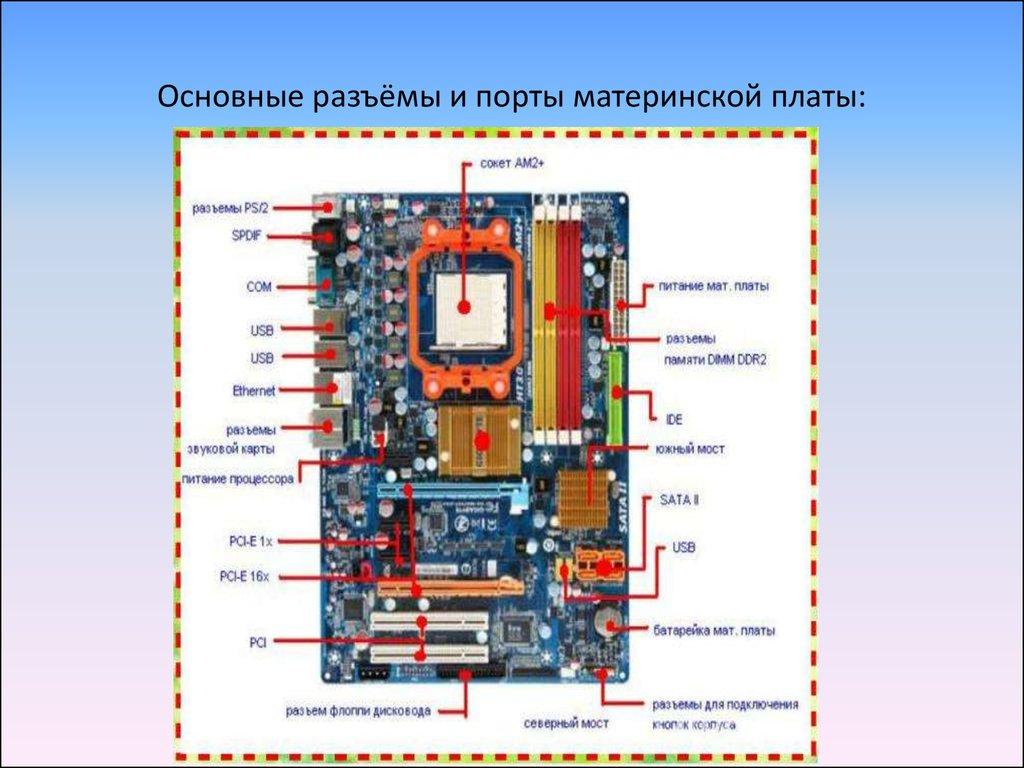 Foxconn n15235 схема материнской платы фото 368