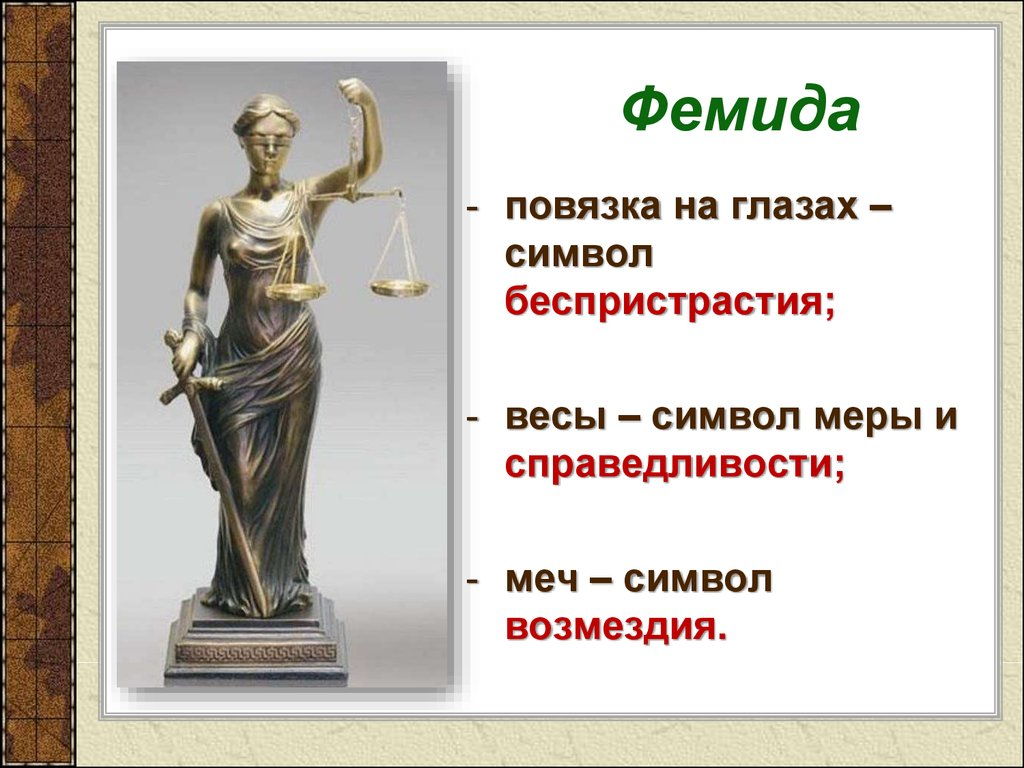 разрыва, Крылатые выражения юрист ведь
