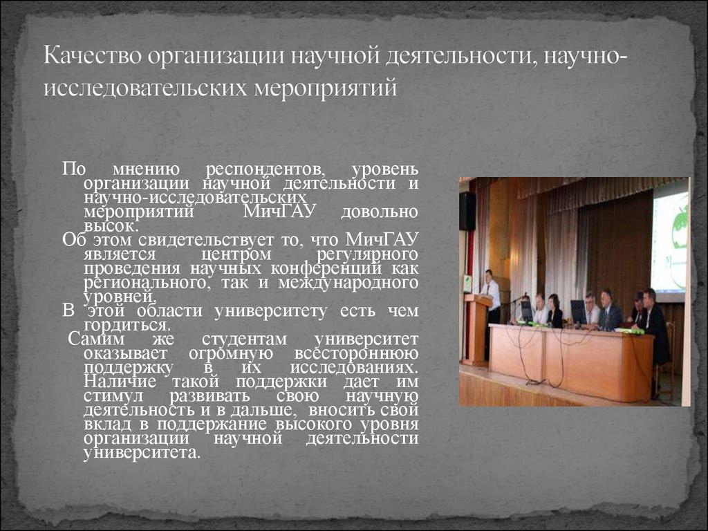 Санкт петербургский государственный университет технологий и дизайна