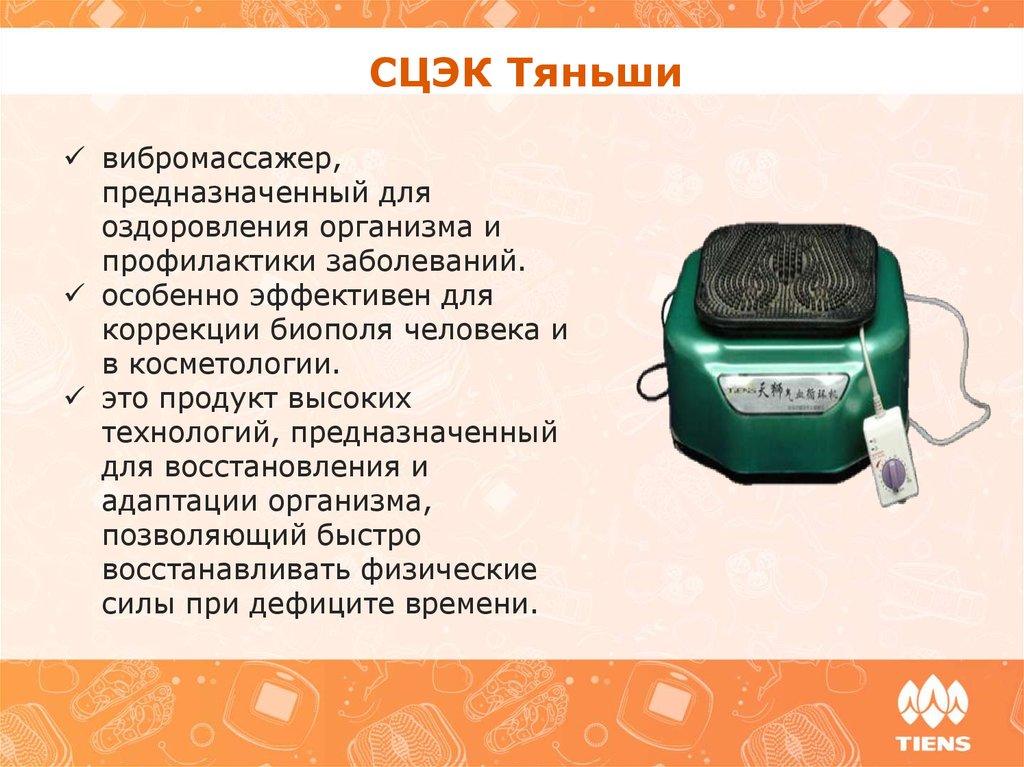 медицинские препараты для улучшения потенции Сольвычегодск