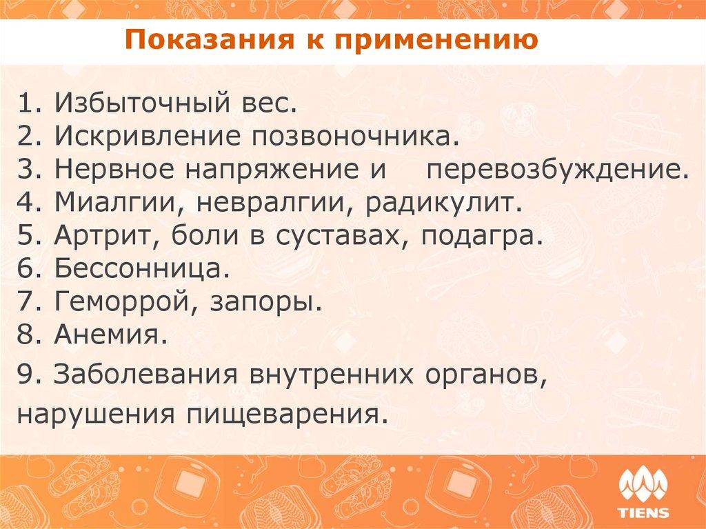 медицинские препараты для улучшения потенции Лесосибирск