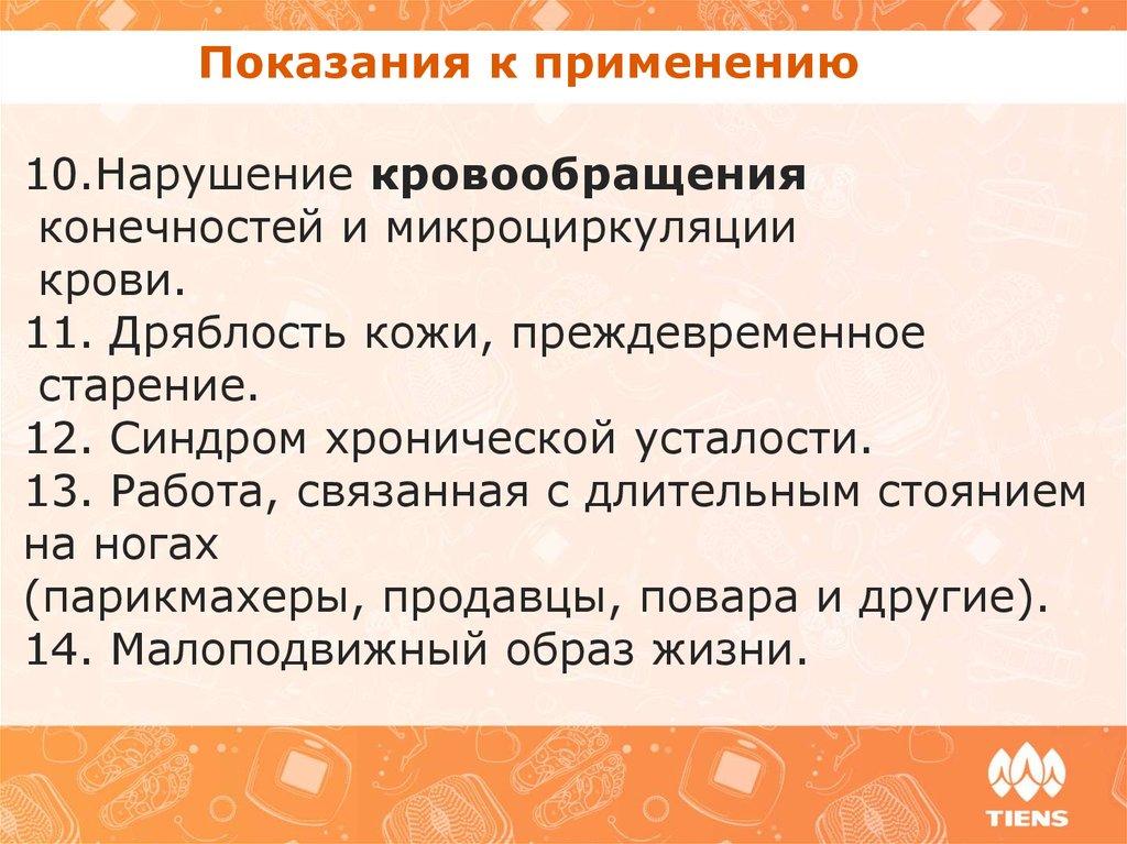 медицинские препараты для улучшения потенции Уссурийск