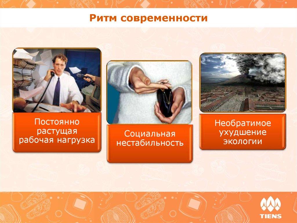 медицинские препараты для улучшения потенции Нарткала
