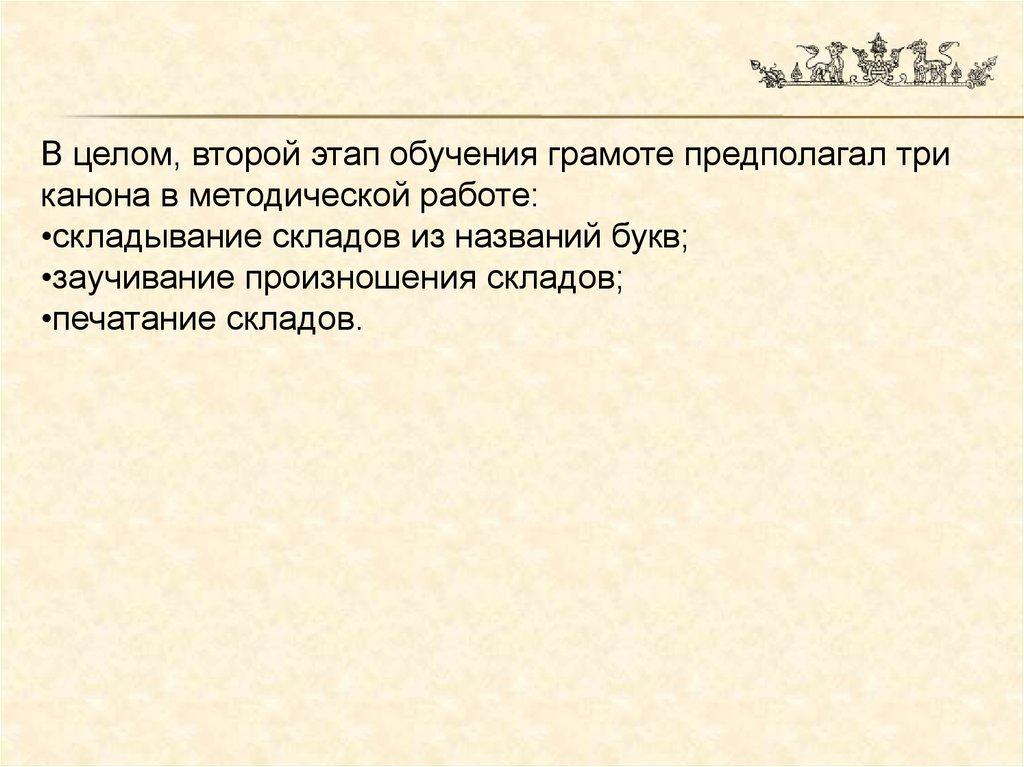 book Дiагностична i лiкувальна