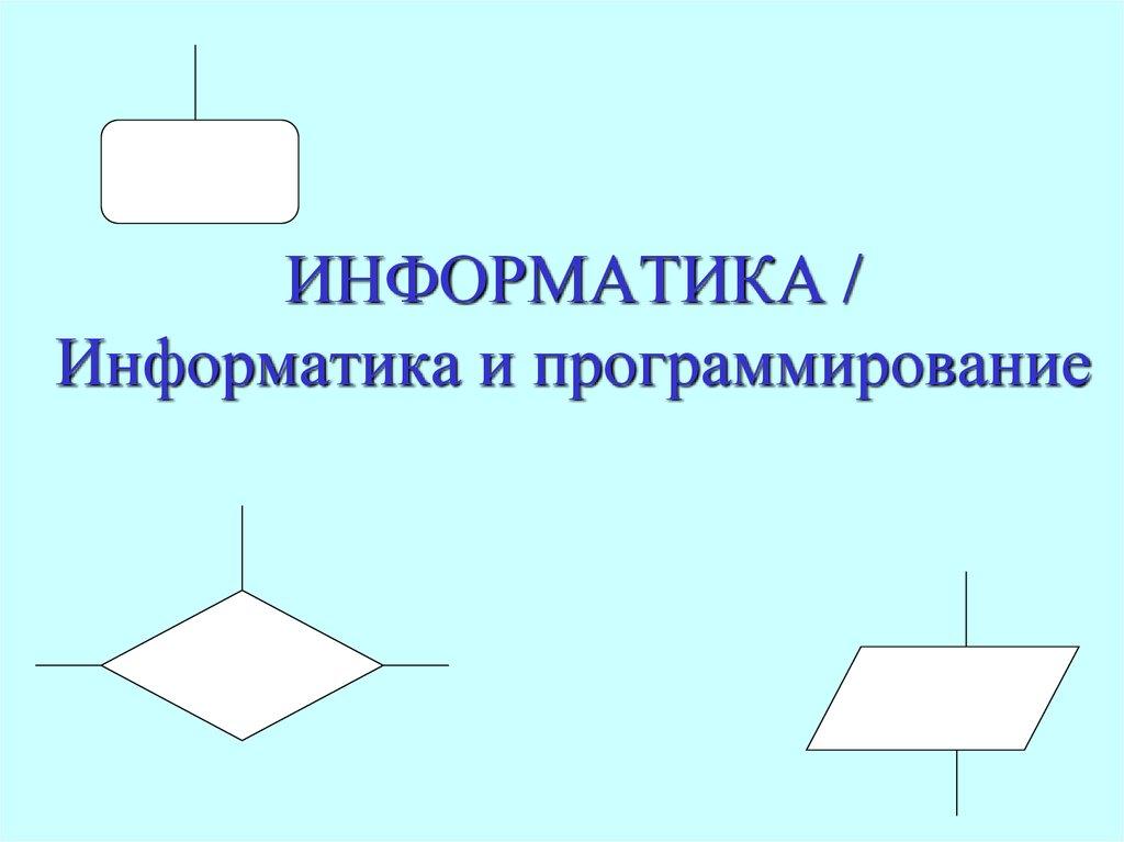 free лисянский