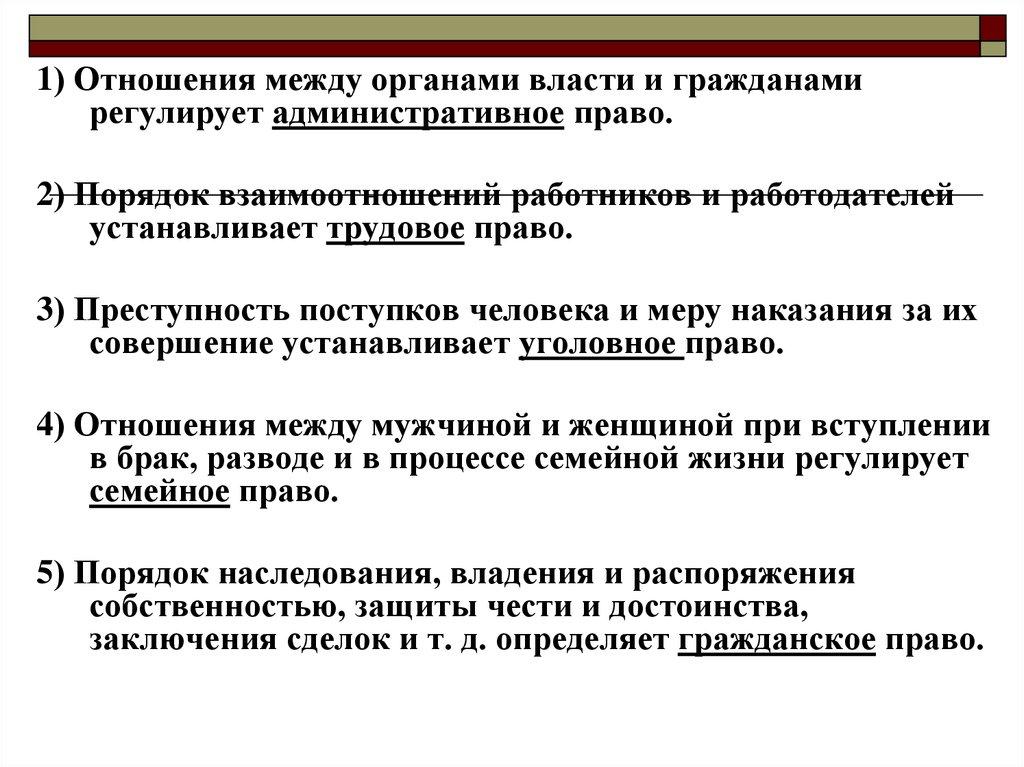 ИП Носкова роизводственно-торговая компания детского