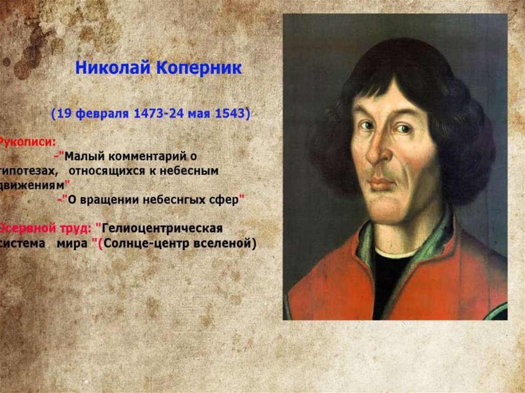 nicholas copernicus essay Related post of essay about nicolaus copernicus essay on simple living an important moment in my life essay essay on living an ethical life steps of writing an essay.