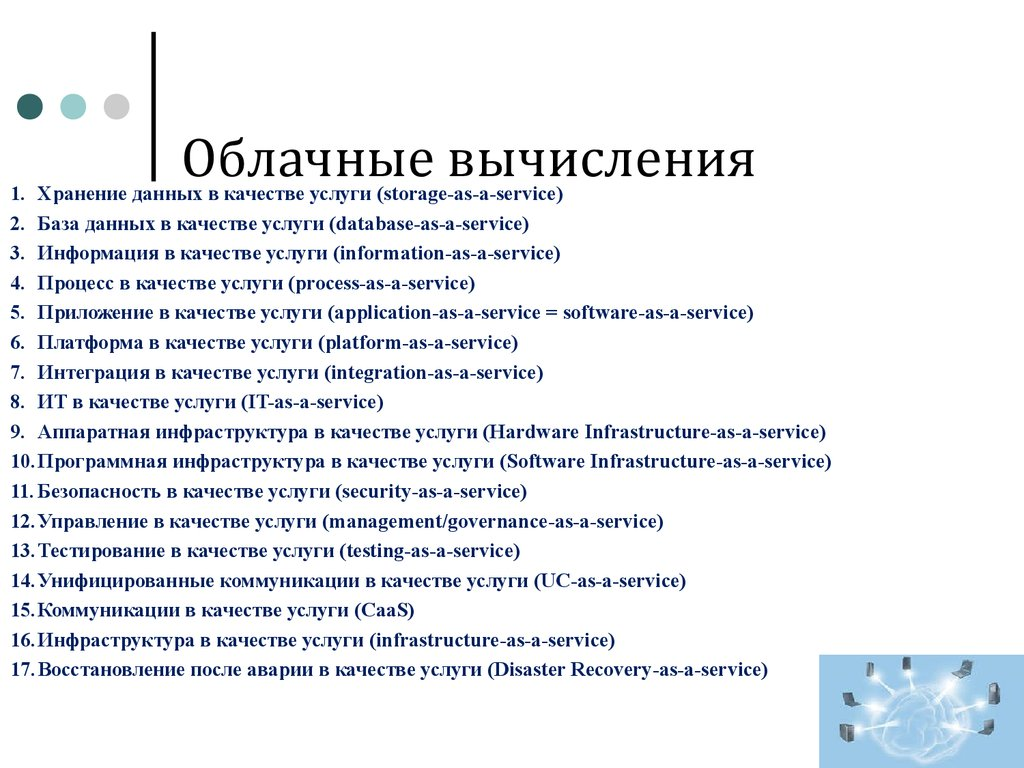 ebook Обзор истории русского права 2007