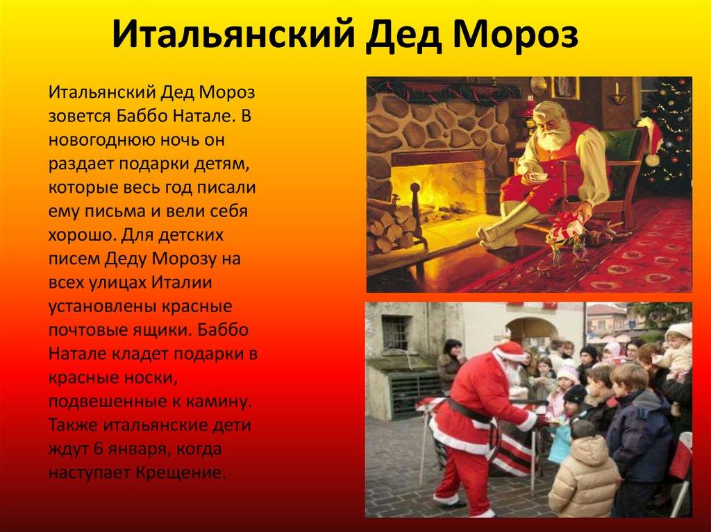 Есенин стихи о зиме скачать