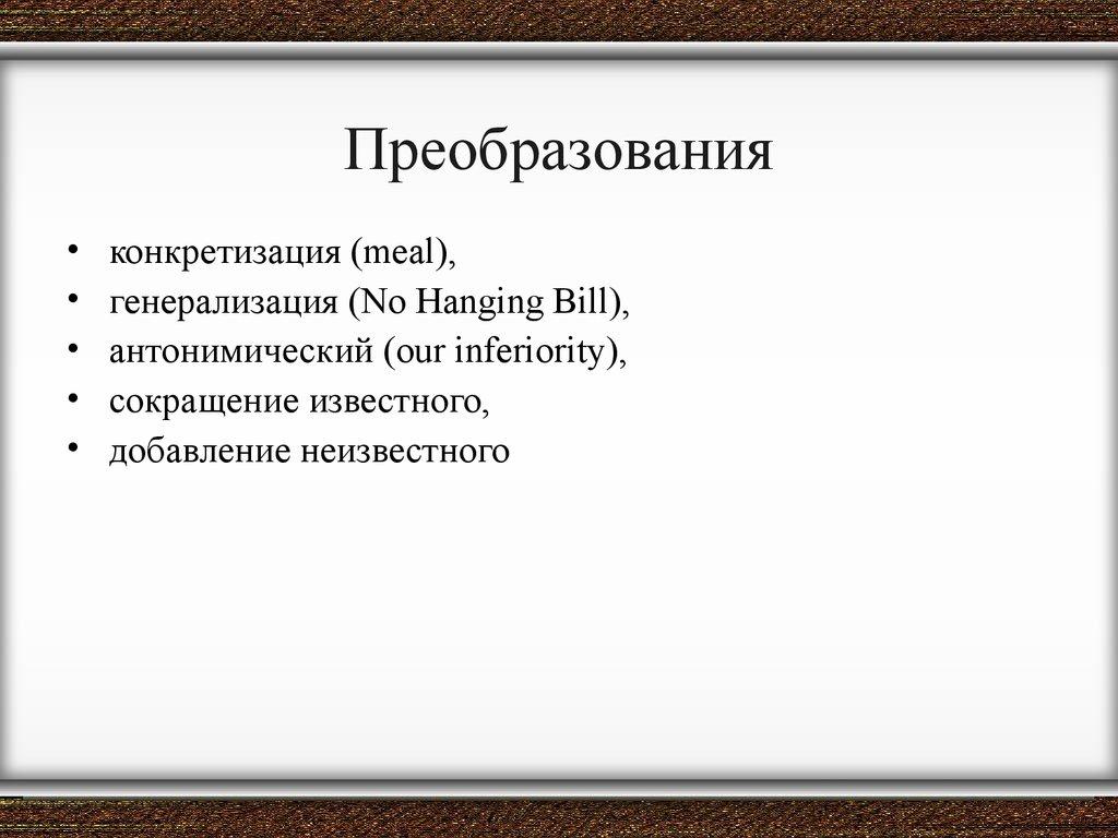 Словарь лингвистических терминов ахманова онлайн