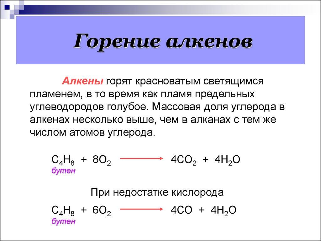 Добро пожаловать на официальный сайт АО Электронстандарт