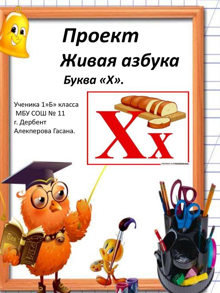 Сказки в. катаева читать онлайн