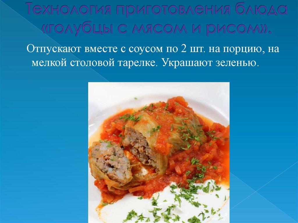 Блюда при обострении панкреатитаы