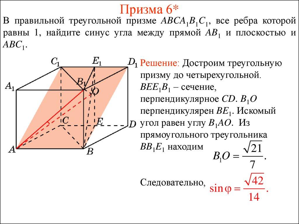 Пояснично крестцовый корсет средней степени