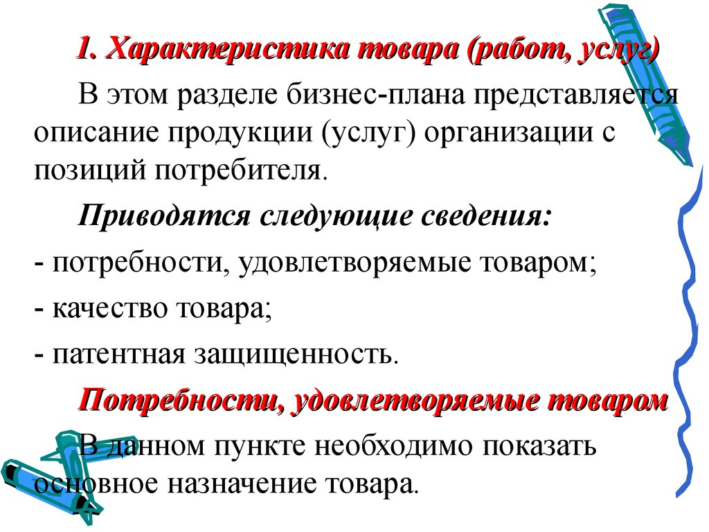 ЗЕМЛИ сельхозназначения в СТАВРОПОЛЬСКОМ КРАЕ