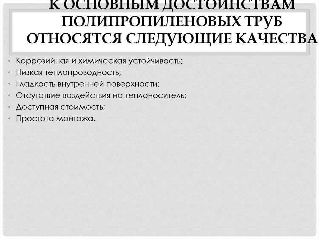 Колледжи и техникумы Москвы после 9 класса  список 2018
