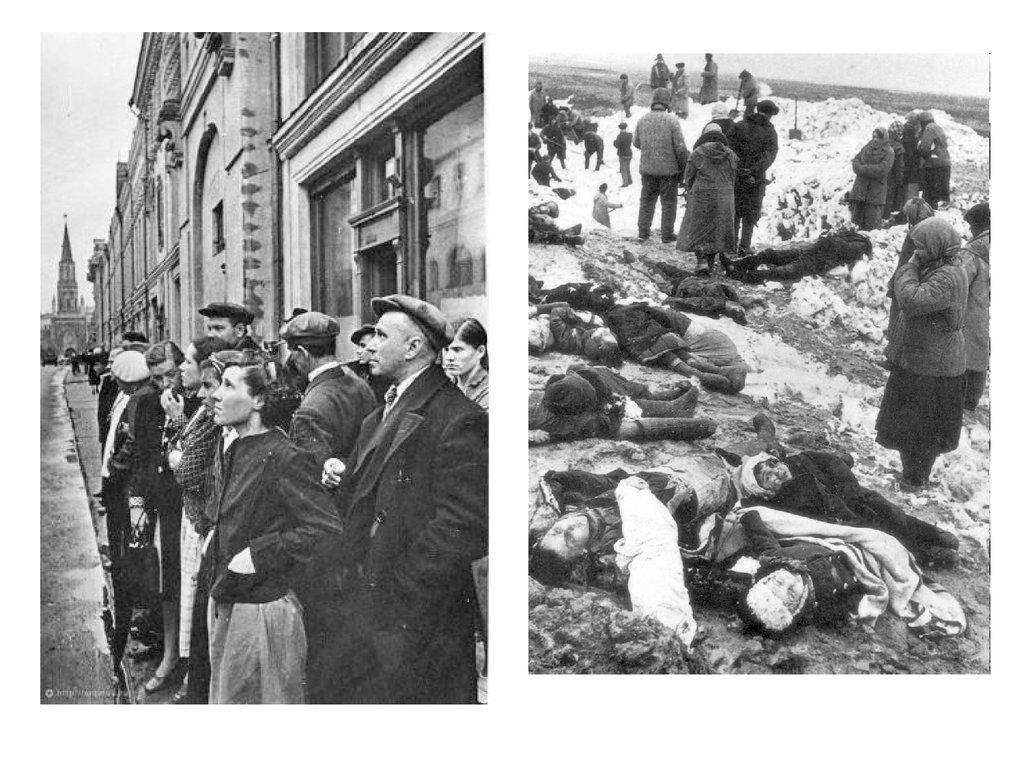 Вов 1941 1945 день за днём