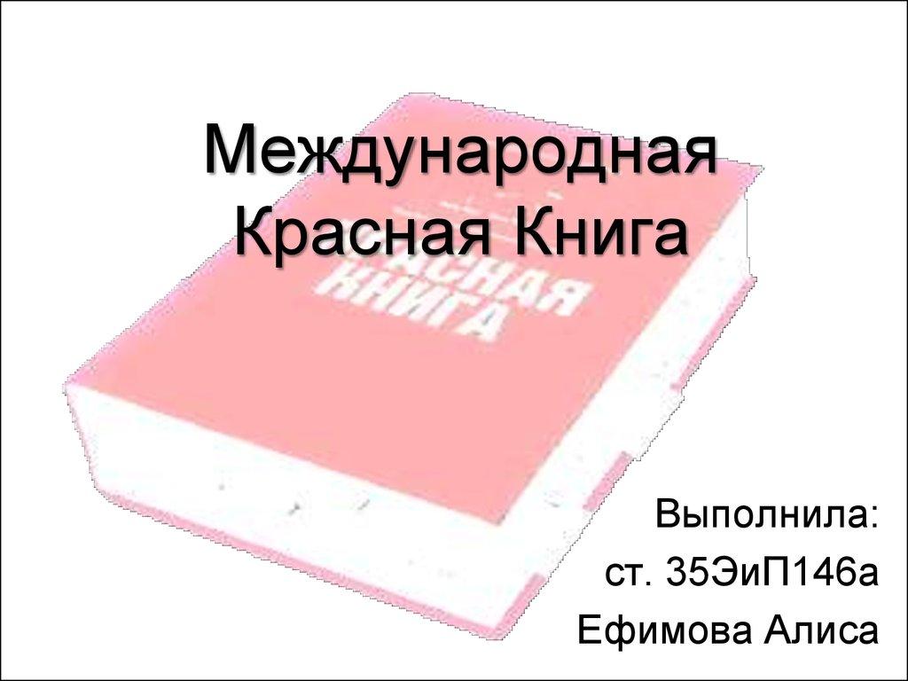book microsoft sql