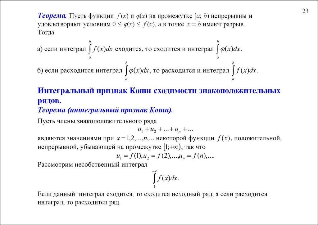 132 функциональные ряды