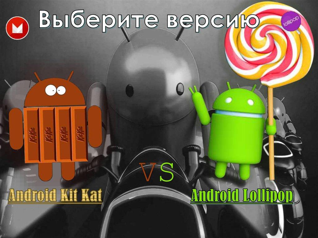 Android выпустит новую операционную систему …