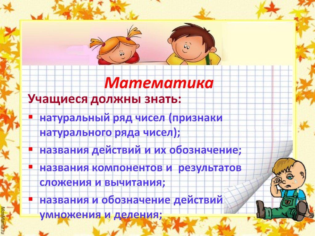 С. михалков маленькие сказки читать