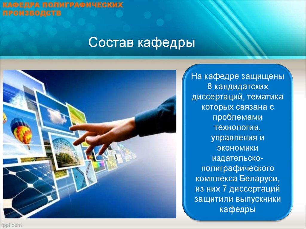 белорусский онлайн диетолог