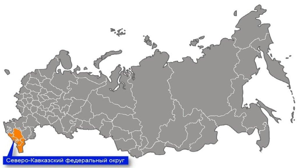википедия русский мясник