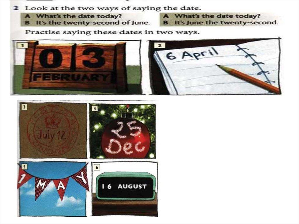Календарь прививок за 1985