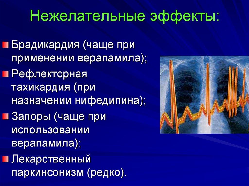 средства понижающие уровень холестерина крови