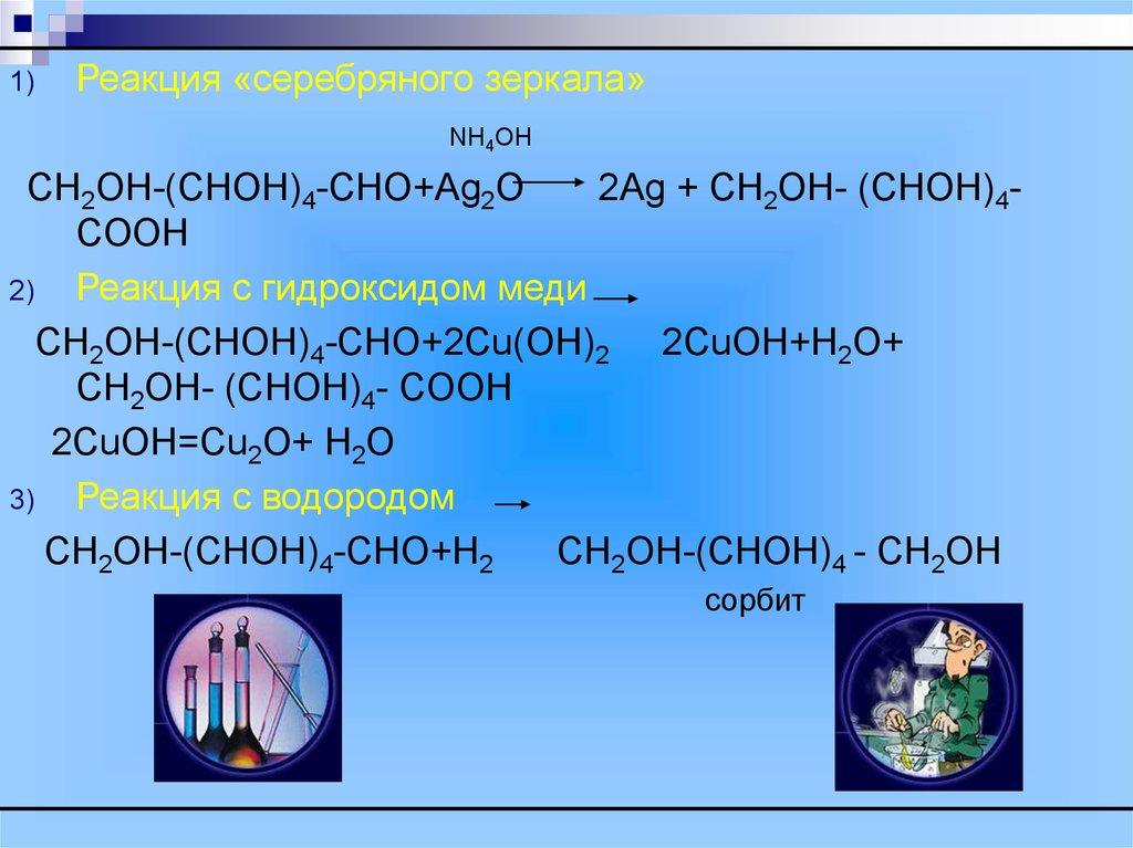биологическая коррозия металлов: