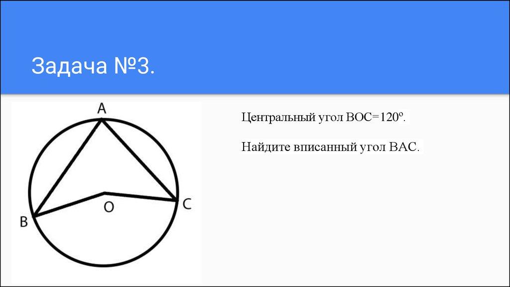Задачи по геометрии 9 класс - a361