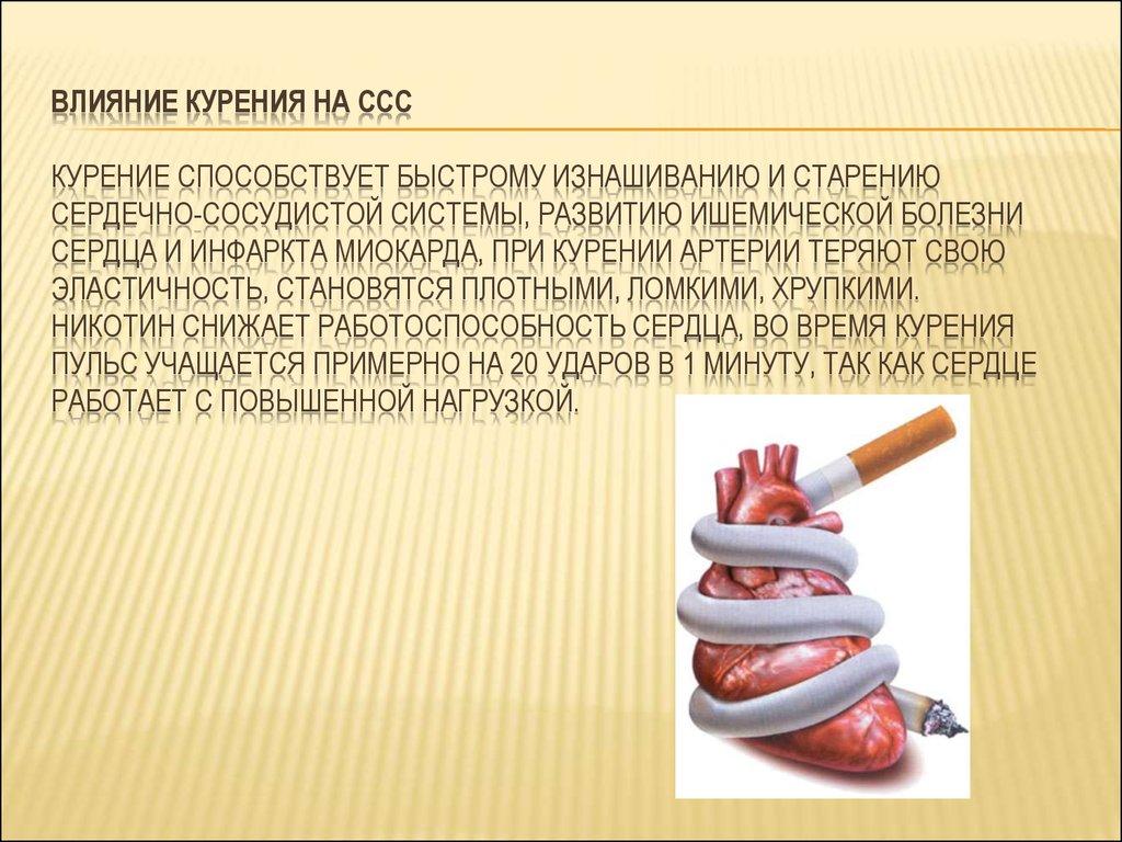что способствует похудению кардио или силовая