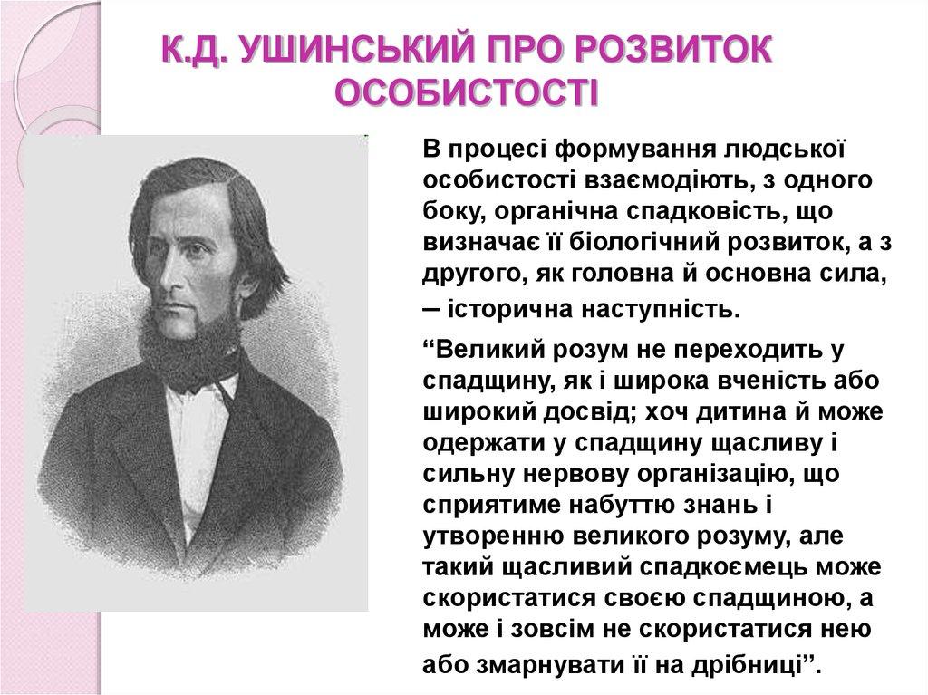 Зязюн І.А. Педагогічна Майстерність
