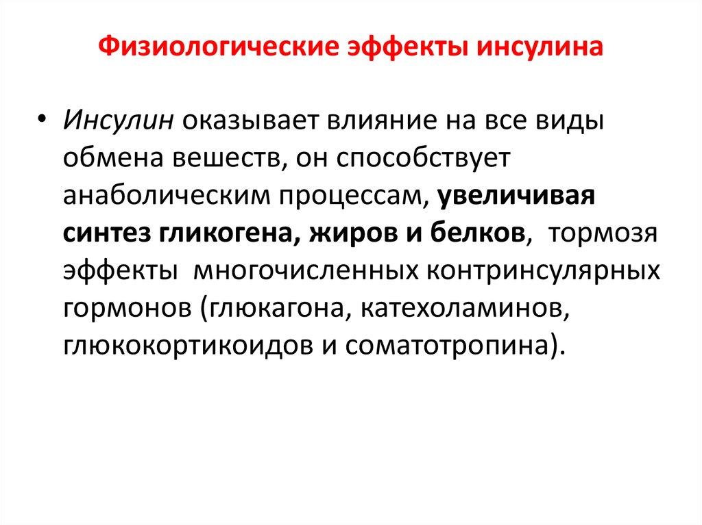 23-Передний ведущий мост | «Белагро»   интернет-магазин.