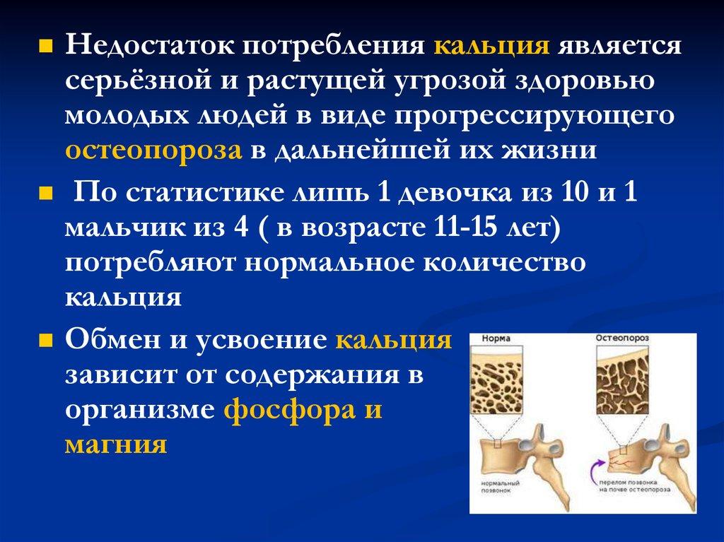 клиника здорового питания в латвии