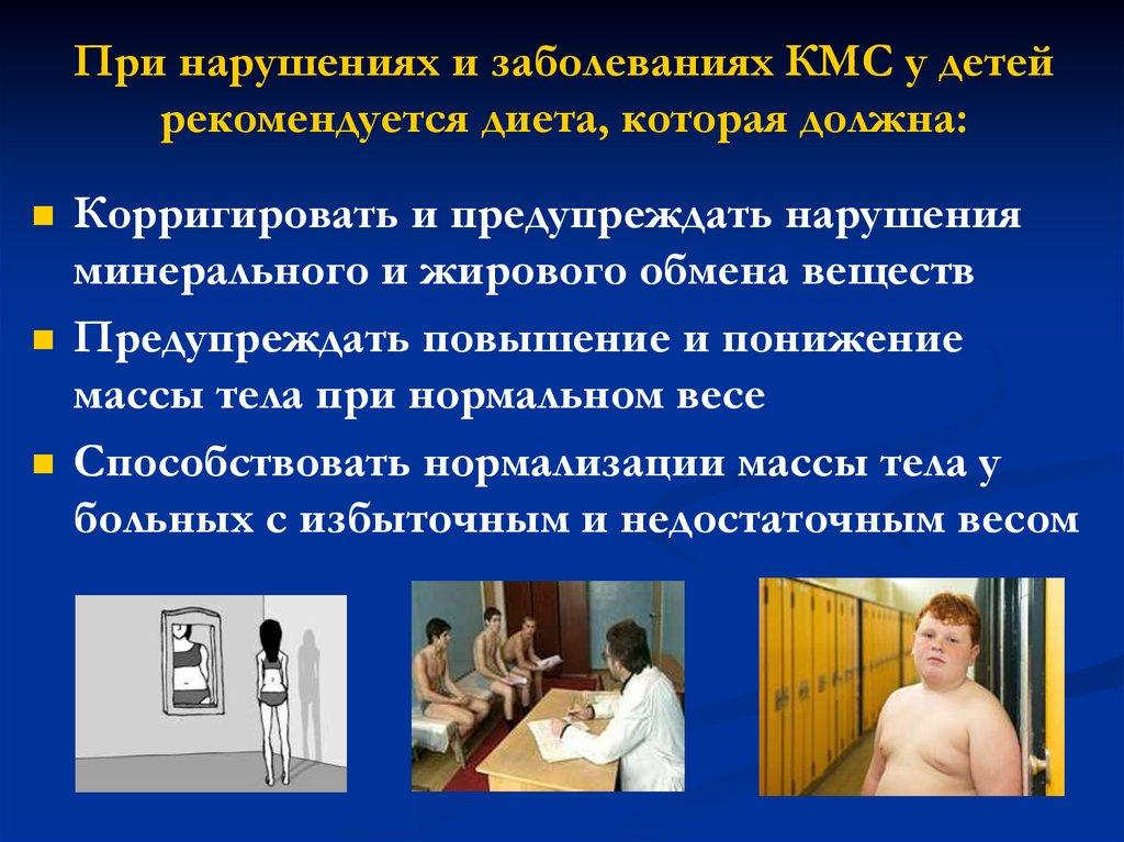 клиника здорового питания сущевский вал 14