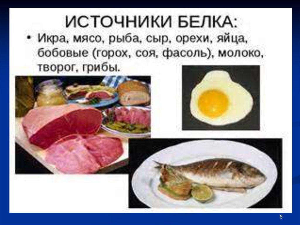 здоровое и нездоровое питание сочинение