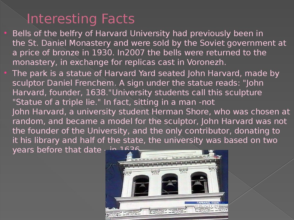 Most Interesting Facts >> Harvard University - презентация онлайн