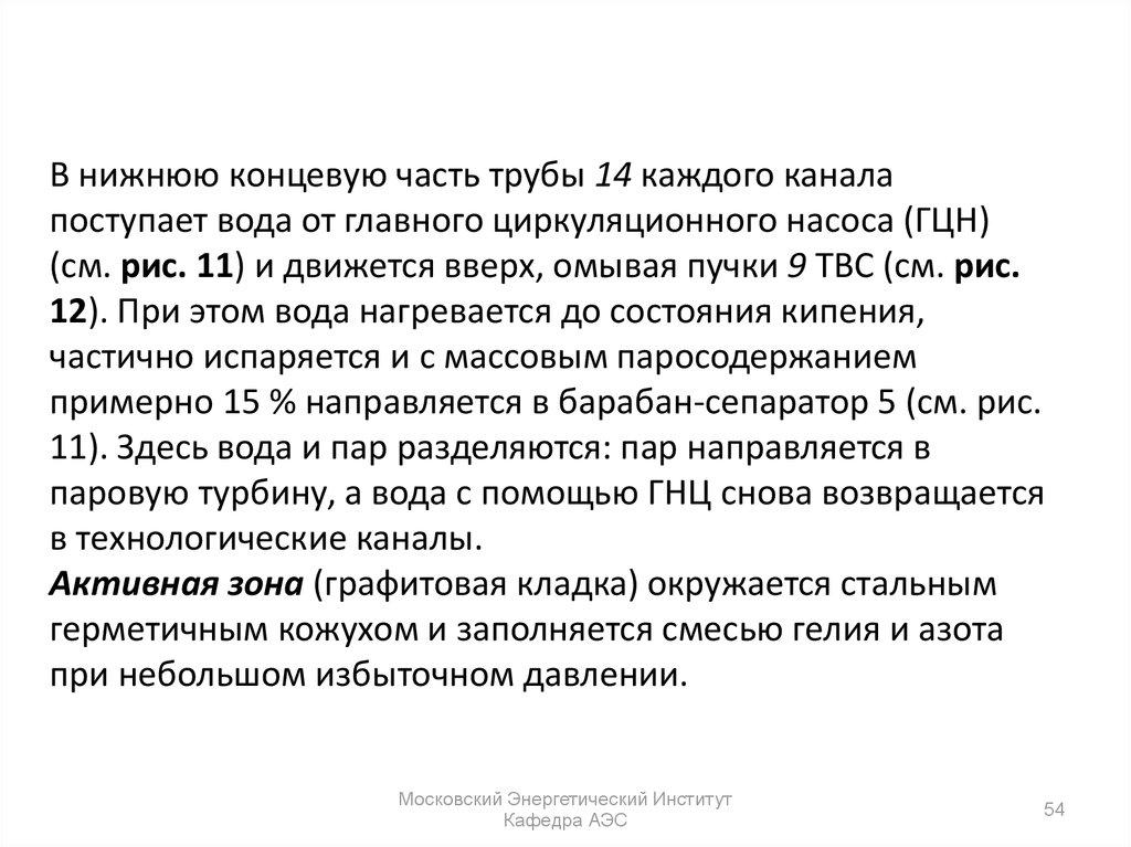 Учебник. А. П. Васильев Эксплуатации