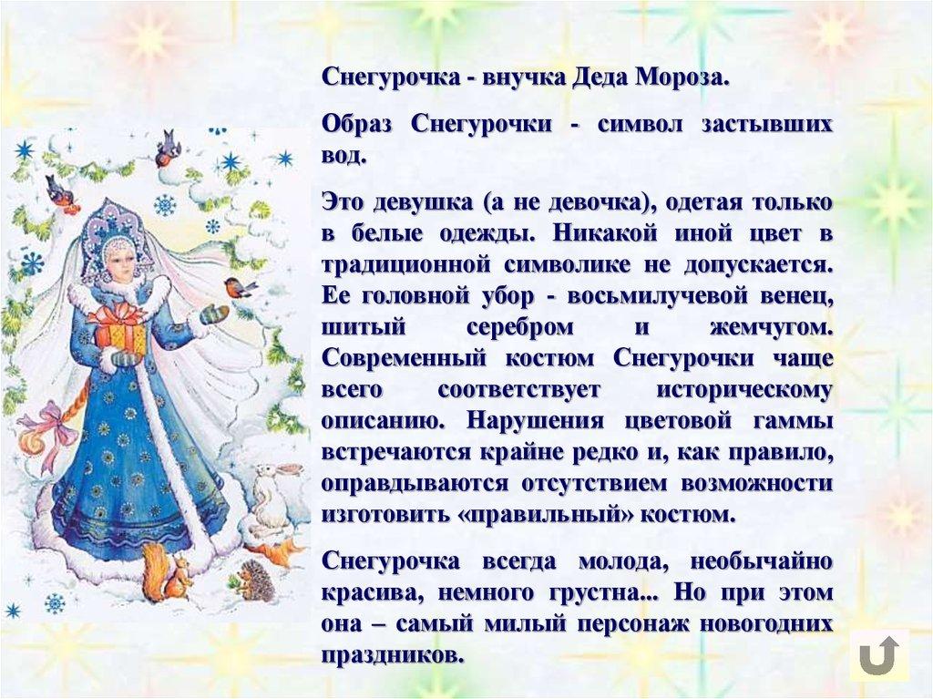 Сапоги зимние женские натуральная кожа финские екатеринбург
