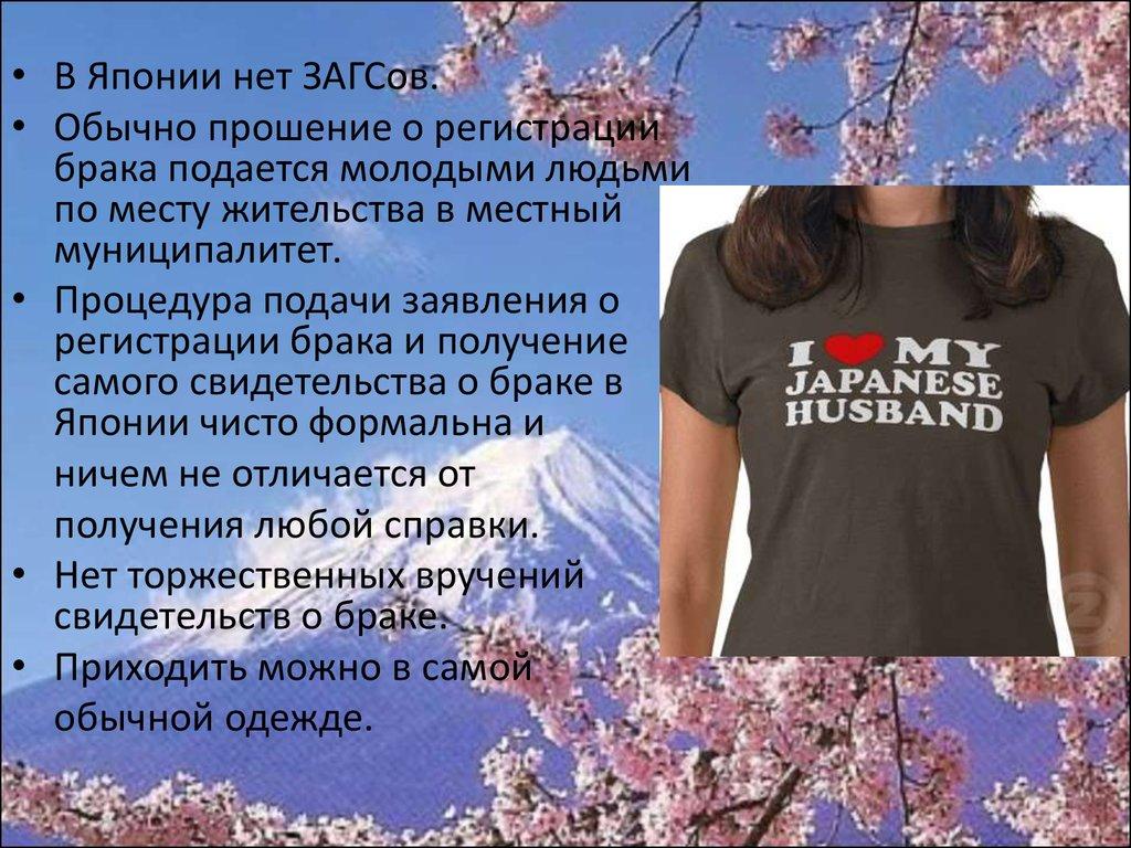 Русские молодые обменялись женами 19 фотография