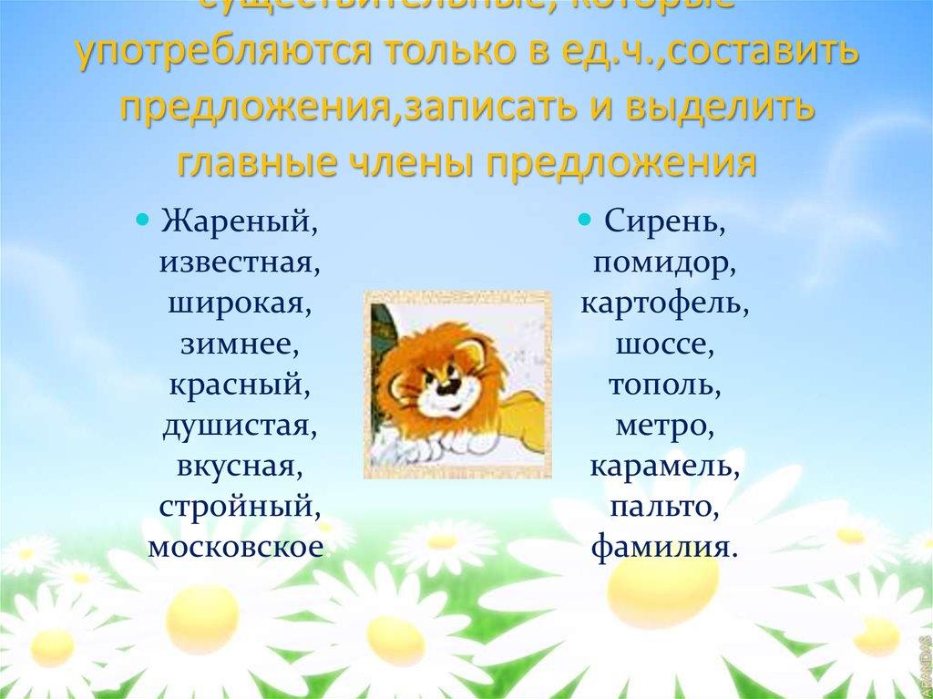 Скачать Реферат На Тему Культура Київської Русі
