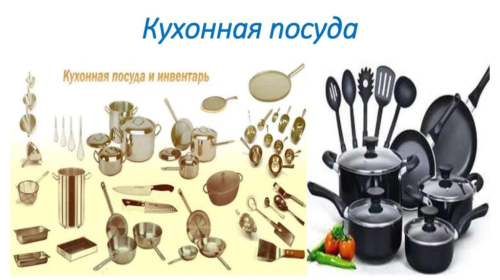 Что приготовить из свеклы фото рецепт