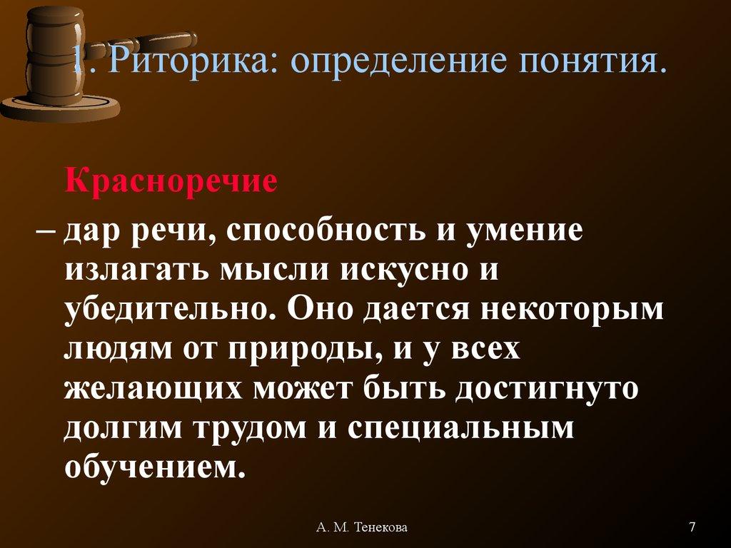 Стратиграфия и палеогеография