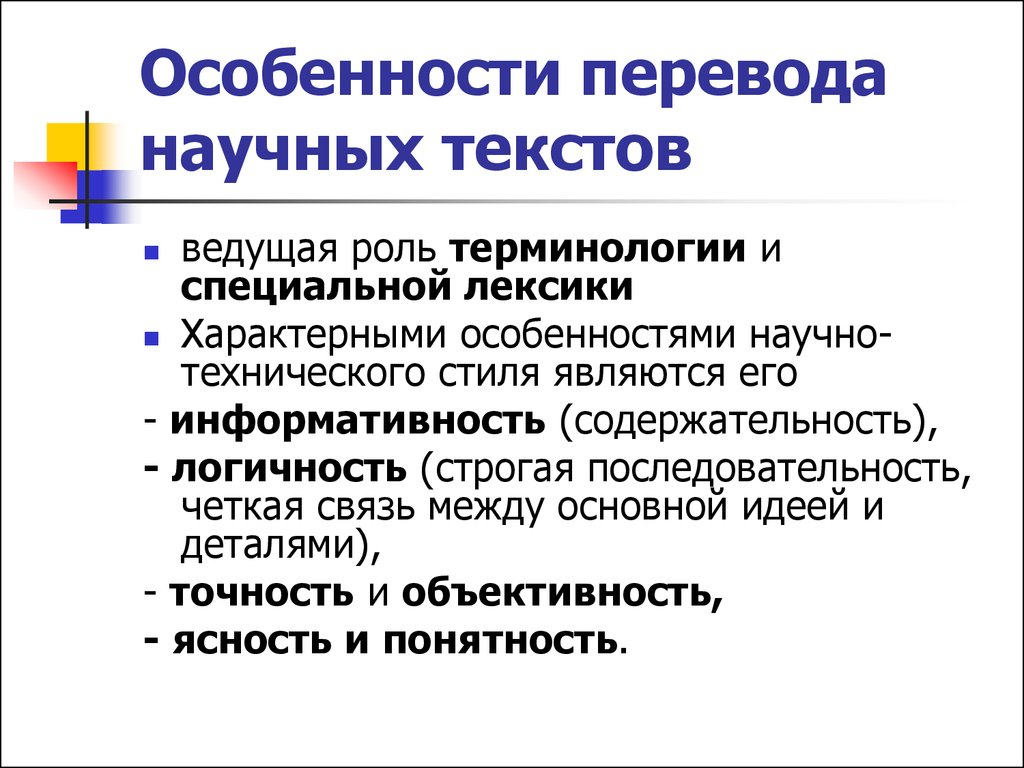pdf/Emotion
