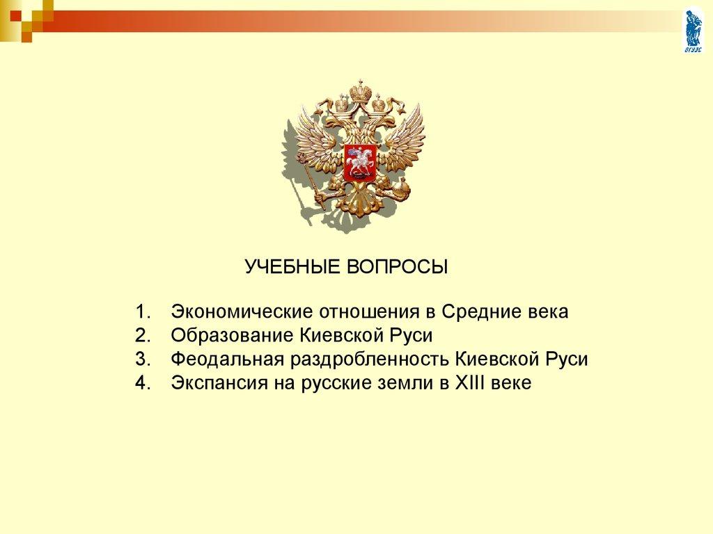 презентации волжская булгария в 9 14 веках